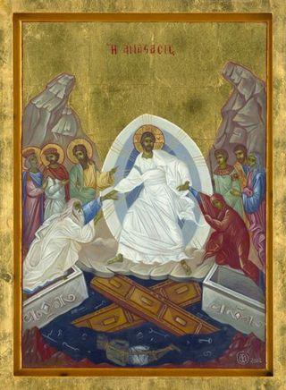 Anastasis_resurrection